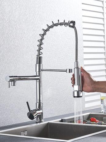 Месингов смесител за кухня с душ