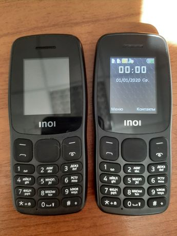 Продам телефон в идеальном состоянии
