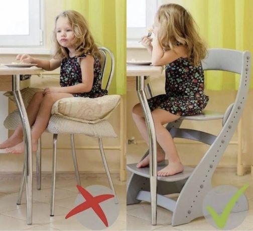 Детский растущий стульчик