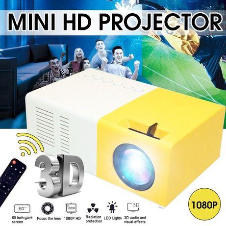 Проектор с дистанционно за прожектиране на домашно кино