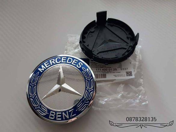 Капачки за Мерцедес джанти 75мм Mercedes-Benz синьо венче