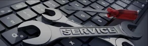 Ремонт на компютри, компютърна поддръжка и сервиз