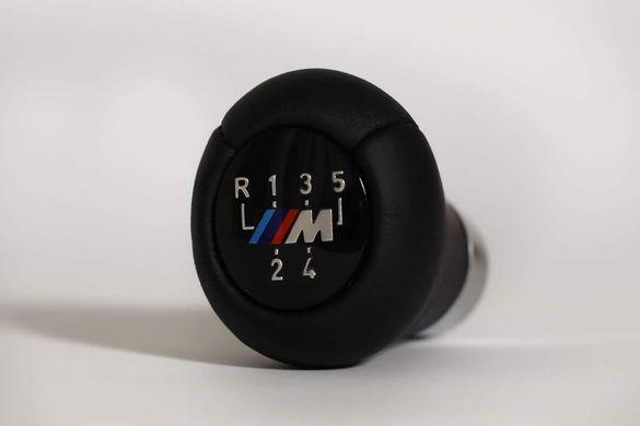 5 и 6 степенна топка за скоростен лост за BMW бмв
