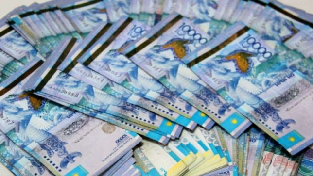 Раскрутка денег.
