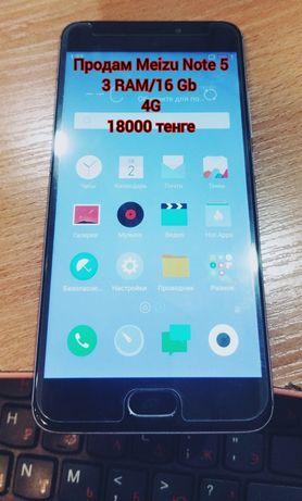 Продам Meizu Note 5