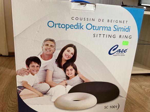 Възглавница Ortopedik Oturma Simidi