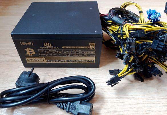 Захранване за Риг / Miner Копач / Power Supply 1600W / PSU за компютър