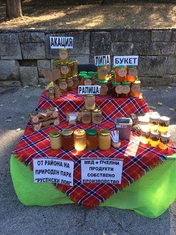 мед и Пчелни продукти от производител