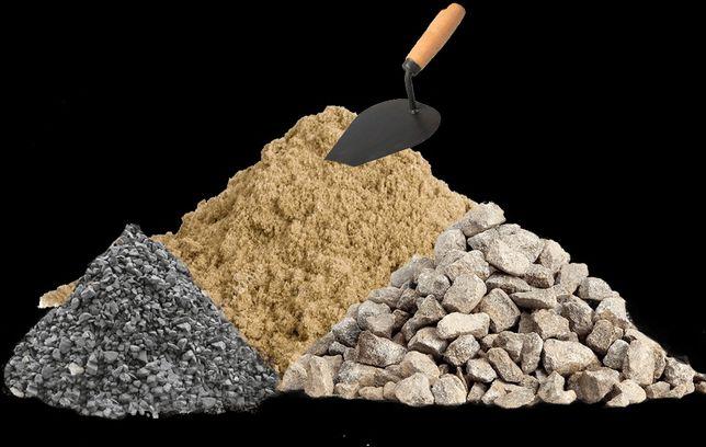 Клинец, песок, щебень, бут, гравий, ГПС, булыжник