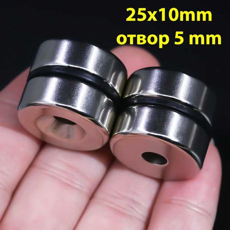 25x10mm с отвор 5 mm неодимов МАГНИТ N52, magnit, магнити, magniti
