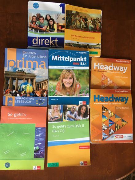 Учебници по немски и английски език 8-12 клас