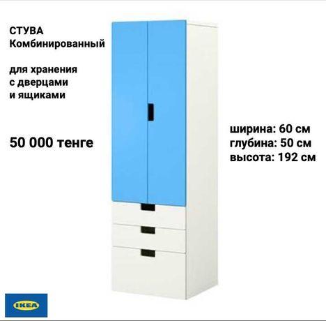 Мебель IKEA (ИКЕА) б/у в отличном состоянии