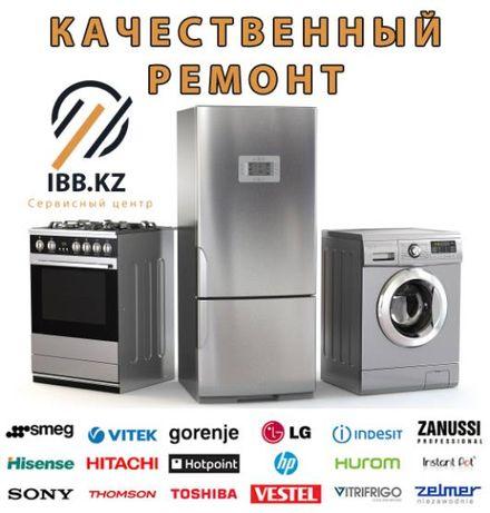 Ремонт холодильников, стиральных и сушильных машин электроплит на дому