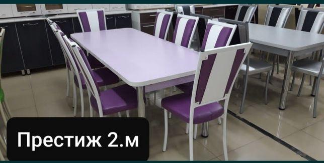 """Кухонный стол и стулья """" Престиж """" со склада"""