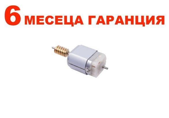 Електромотор за заключване на волан Mercedes W204 ,W212/Мерцедес