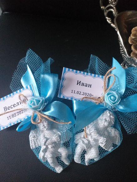 Подаръци за гости