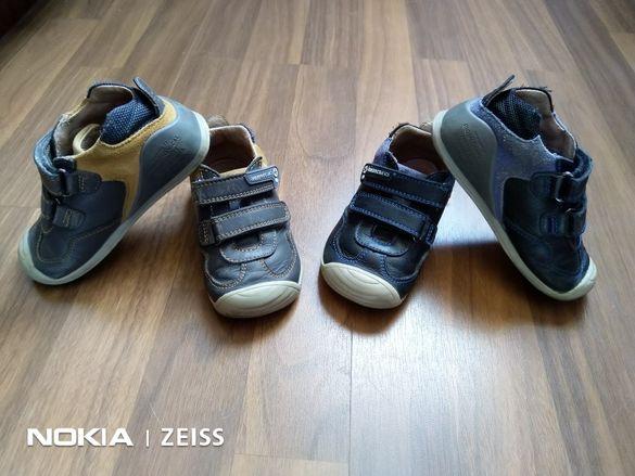 Обувки Biomecanics - останаха сивите