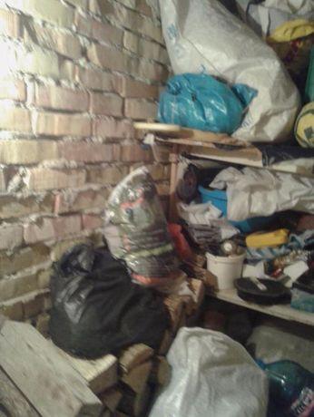 Почистване на жилища