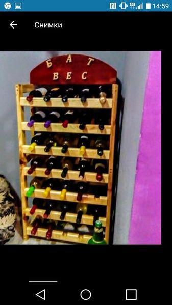 Стелажи за вино различни модели гр. Белослав - image 1