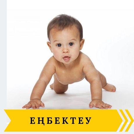 Детский массаж оздоровительный ЛФК на дому Электрофорез