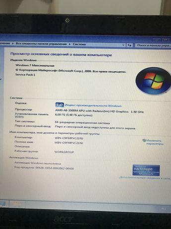 Ноутбук компьютер