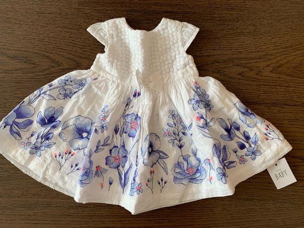 rochie rochita model floral noua cu eticheta