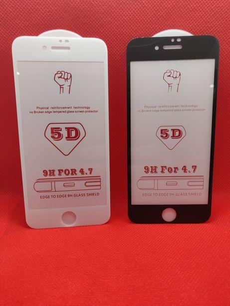 Folie sticla full glass iPhone 6,6s,7,8(plus)x,xs max,3d,4,9d,5d,11,12