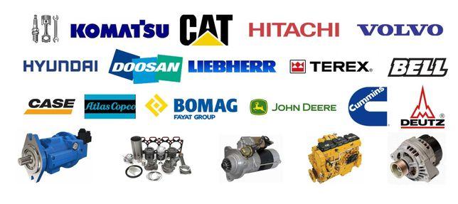 Запасные части для строительной и горнодобывающей техники