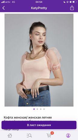 Новая розовая (персик) кофта 42/44 очень срочно.S .цена 3000