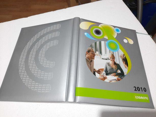 COLECTIE_Agende-Agenda 2010_Angajati_Logo Cosmote_Noua mare_26,5x21 cm