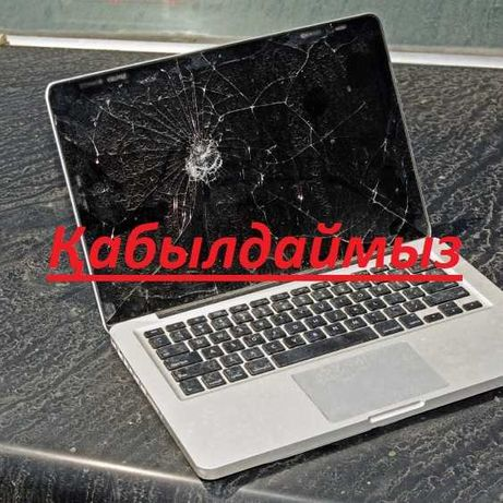 Ноутбуки рабочие, не рабочие на запчасти