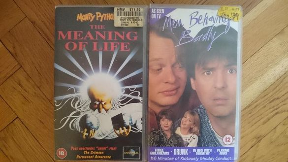 Колекция работещи видеокасети VHS и СD