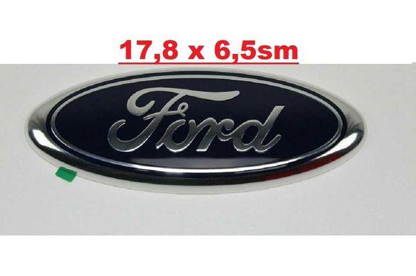 Емблема Форд/Ford алуминиева 17,8см