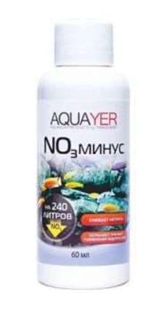 Средство для воды AQUAYER NO3 минус, 60 мл.
