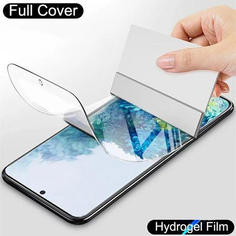 5D HYDROGEL Протектор за Samsung Galaxy S20 / S20+ Ultra / не стъклен