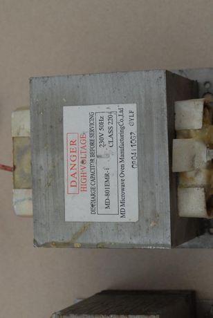 Transformator cuptor microunde
