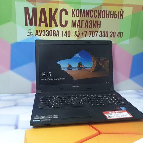 Lenovo, i3-4005U, в отличном состоянии, Магазин Макс