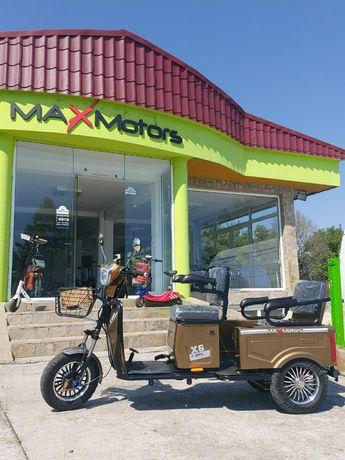 Двумесна Електическа триколка скутер 1500w Директен Вносител MaXmotors