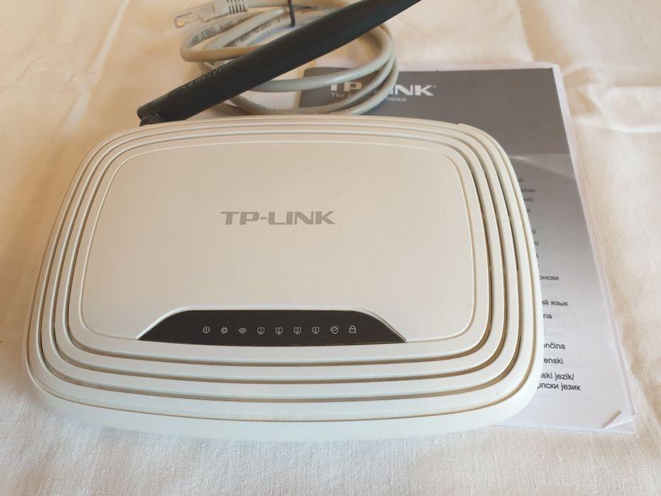 Router T P Link-internt Bucuresti - imagine 1