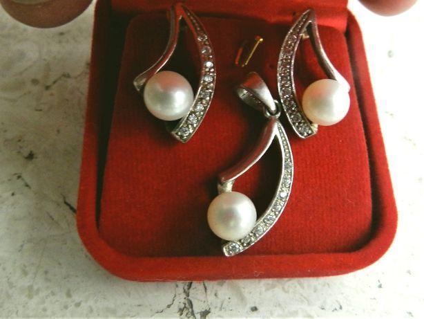 Set cercei pandantiv argint si perle de cultura