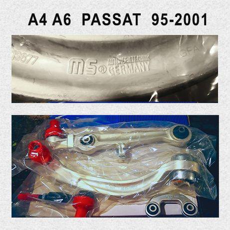 Комплект окачване, носачи, предница Audi А4 , Пасат - 95 - 01 MS Germa