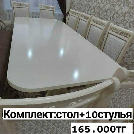 Стол Стулья Алматы Бесплатная Доставка со Склада