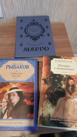 Продаются книги, худ литература