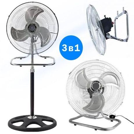 Вентилятор 3в1 , хит лето, , желдеткіш, салқындатқыш,кондер,винтилятор