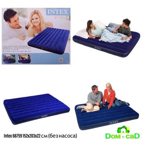 Двуспальный надувной матрас Intex 64759. Надвуной матрас. Доставка.