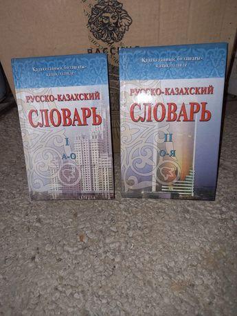 Книги разное все по 1500тг