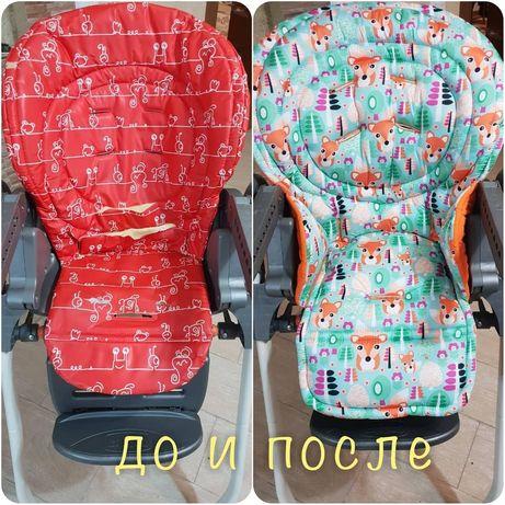 Чехол на стульчик для кормления Алматы