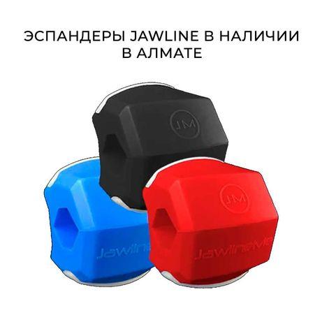 Эспандер Jawline для скул/челюсти в наличии. Тренажер для скул
