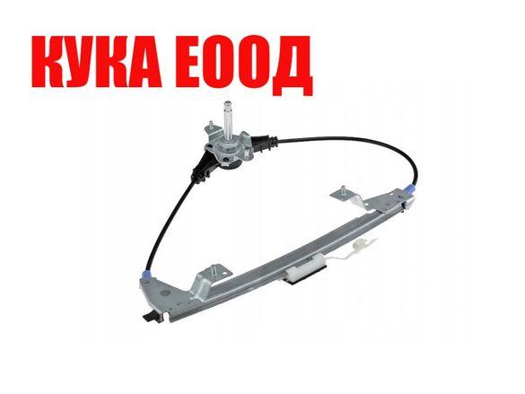 Стъклоподемник за Fiat Grande Punto (ръчен механизъм) за задна врата