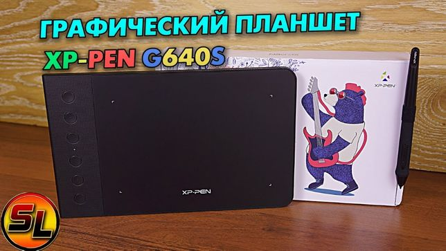 Графический планшет XP-Pen Star G640S